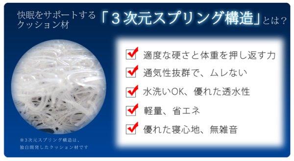画像2: シングル 3Dエア高反発マットレスかため 4cm厚 カバーなし 【送料Dサイズ】