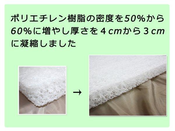 画像2: カバー付 高反発 ペットマット 厚み3cm M/L/LLサイズ  ポリエチレン樹脂  ケアマット ドッグマット