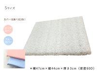 44cm×47cm 3Dエア 高反発 ペットマット 厚み3cm  Sサイズ ポリエチレン樹脂 カバー付 ケアマット ドッグマット