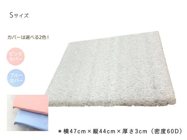 画像1: 44cm×47cm 3Dエア 高反発 ペットマット 厚み3cm  Sサイズ ポリエチレン樹脂 カバー付 ケアマット ドッグマット