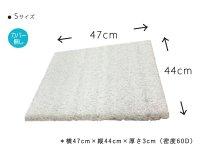 カバーなし 44cm×47cm 高反発 ペットマット 厚み3cm  Sサイズ ポリエチレン樹脂  ケアマット ドッグマット